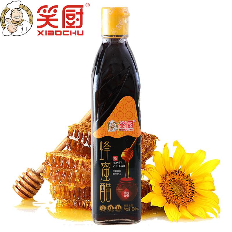 500ml蜂蜜醋