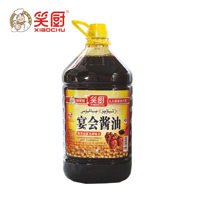 4.5L宴会酱油
