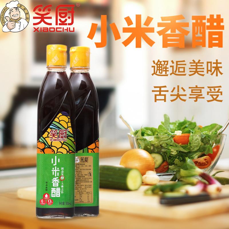 500ml小米醋