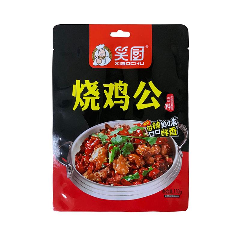 150g燒雞公料