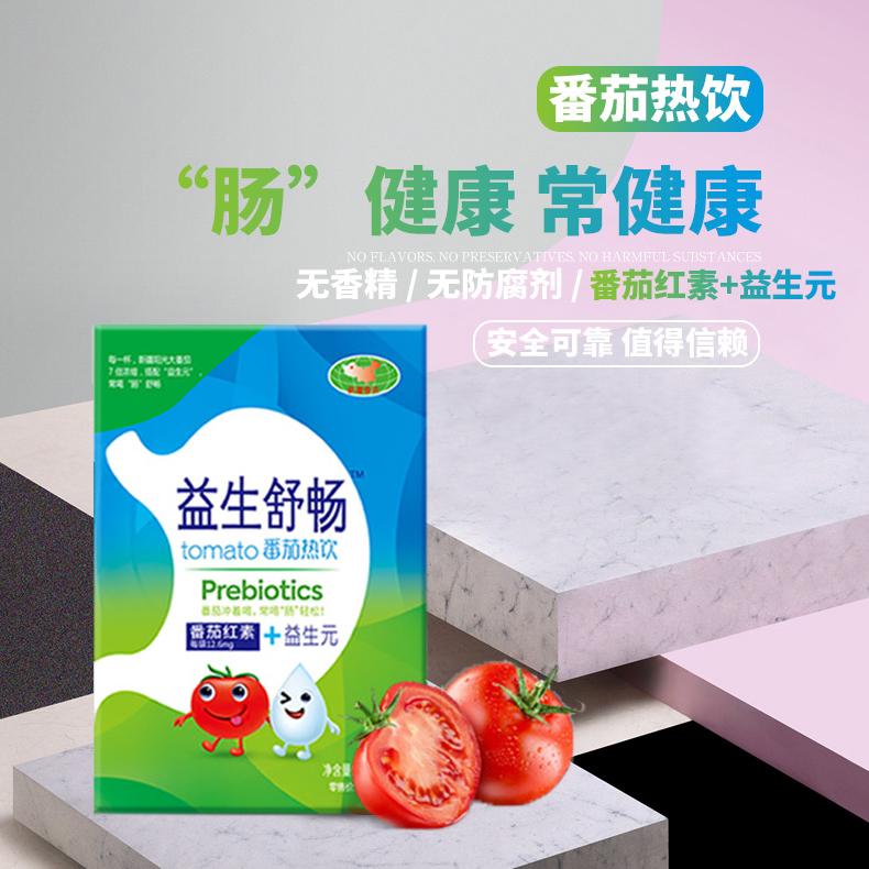 益生舒畅(35g*10袋)