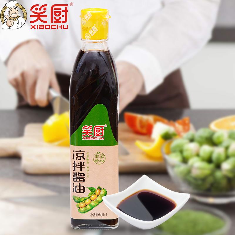 500ml凉拌酱油