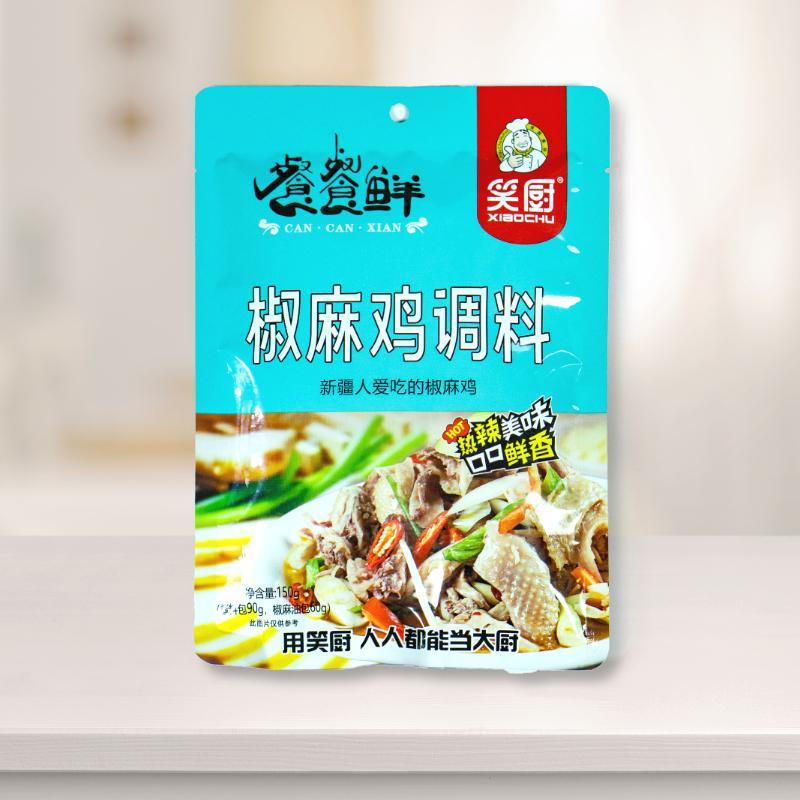 笑厨150g椒麻鸡调料