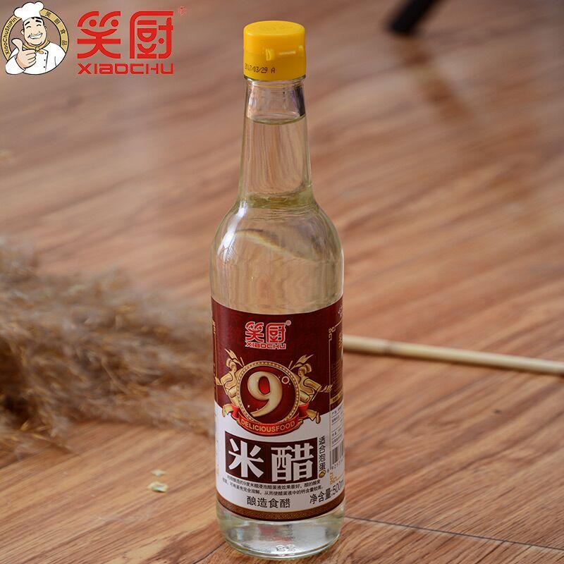 500ml9度米醋